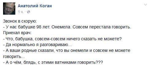 СБУ: Главному инспектору Одесской таможни выдвинуто подозрение в получении крупной взятки - Цензор.НЕТ 851