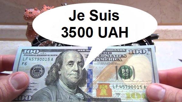 За сутки валюта на черном рынке подорожала на 5 гривен - Цензор.НЕТ 4169