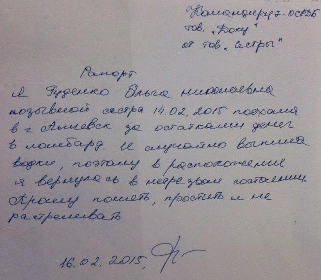 Россия может отказаться от договоров по поддержанию кредитного рейтинга с международными агентствами - Цензор.НЕТ 7327