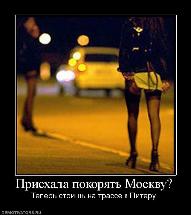 Ненавидят проституток бляди в Тюмени ул Калиновая