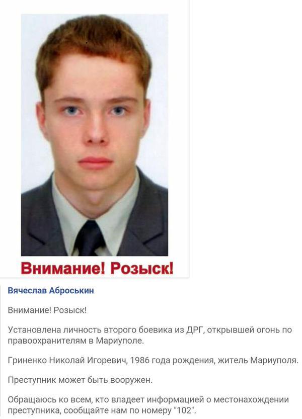 """Спикер Госдумы РФ возмутился, что российских чиновников не пускают в ЕС: """"Это противоречит духу парламентаризма"""" - Цензор.НЕТ 9779"""