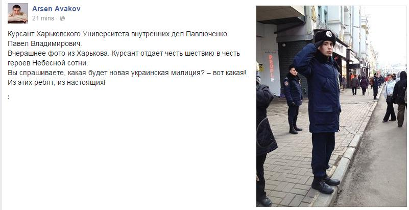 """Спикер Госдумы РФ возмутился, что российских чиновников не пускают в ЕС: """"Это противоречит духу парламентаризма"""" - Цензор.НЕТ 193"""