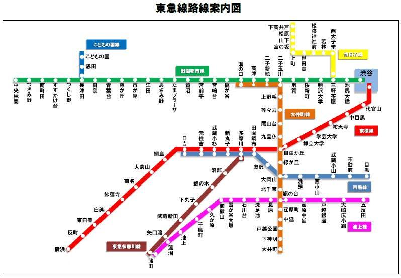 横浜駅乗り換え専用マップ(東横/みなとみらい線 …