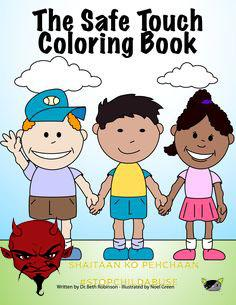 0 replies 2 retweets 2 likes - Good Touch Bad Touch Coloring Book