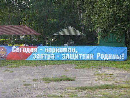 """Полицейская миссия ЕС - неправильный инструмент, Украине нужны """"голубые каски"""", - Хармс - Цензор.НЕТ 6472"""