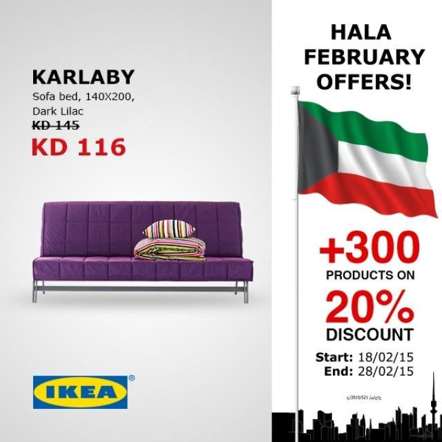 IKEA Kuwait On Twitter An Extra Bed In Your Living Room Tco MpLYtanKSH Ikeakuwait Halafebruary