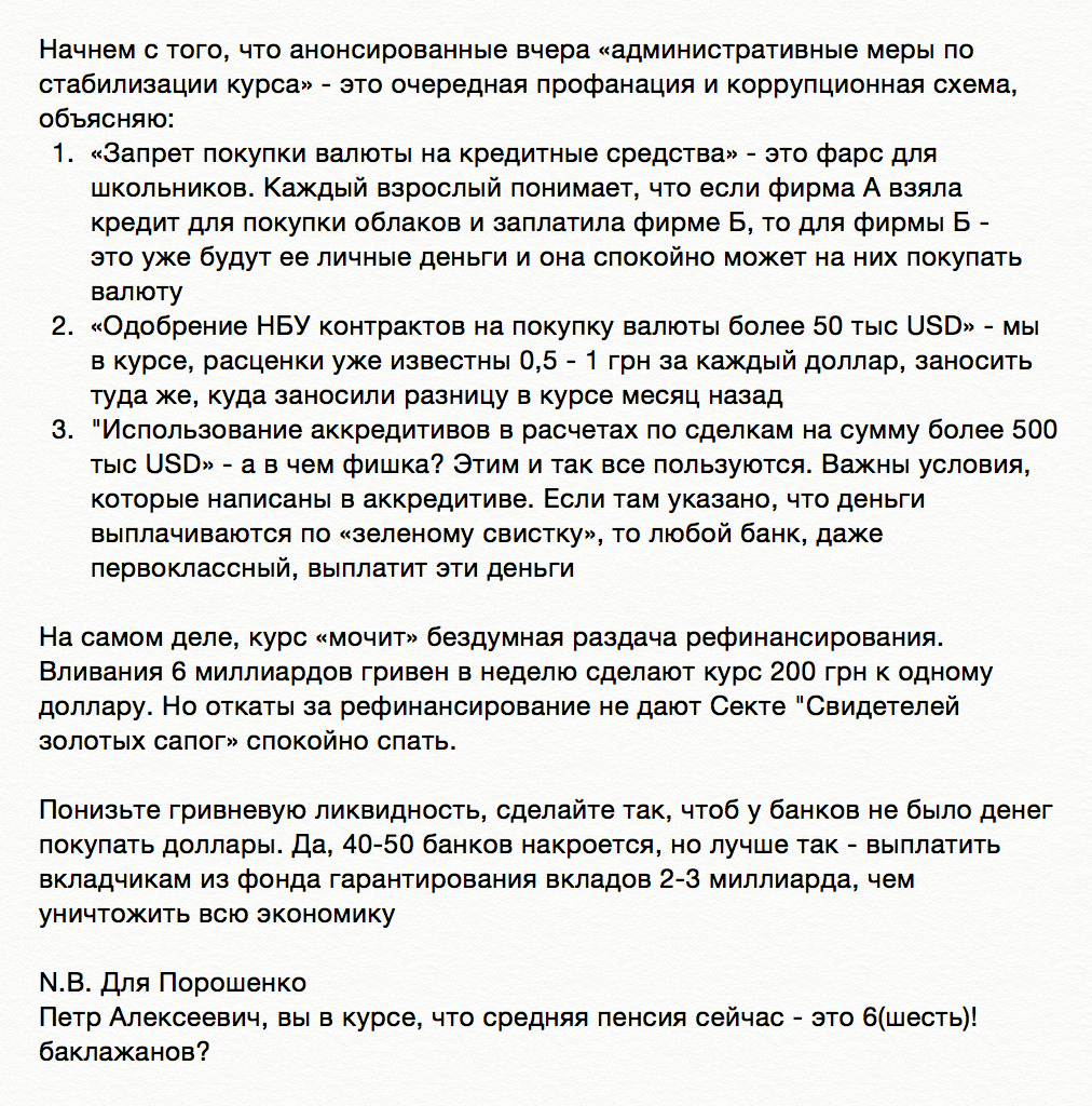 Британия предоставит Украине дополнительно 15 миллионов фунтов помощи - Цензор.НЕТ 2855