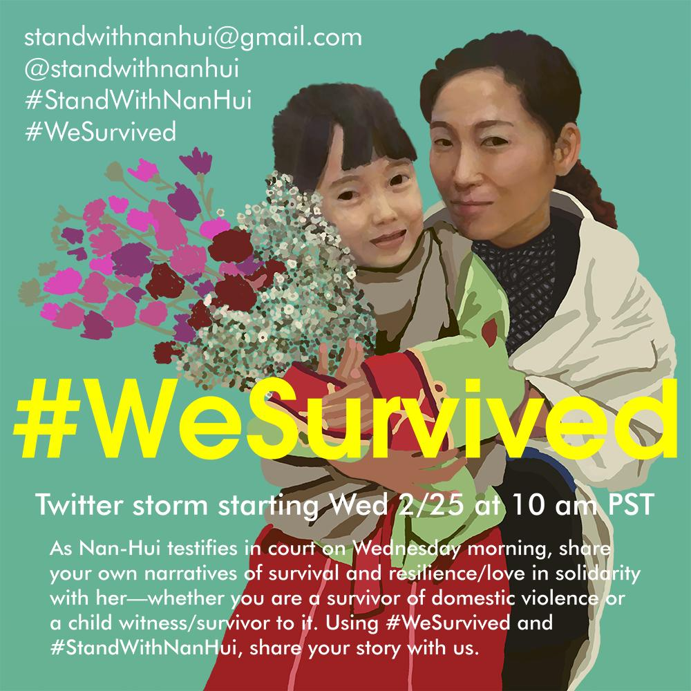 This Wednesday, starting 10am PST: #StandWithNanHui #WeSurvived http://t.co/A3UWSHxB7Z
