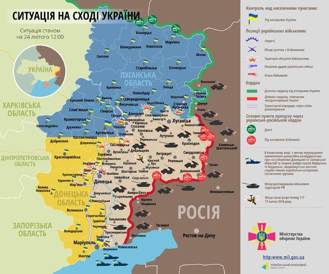 луганск 24 февраля