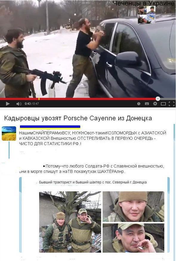 4 российских оккупанта уничтожены в Донецкой области, 6 ранены, - Минобороны Украины - Цензор.НЕТ 5302
