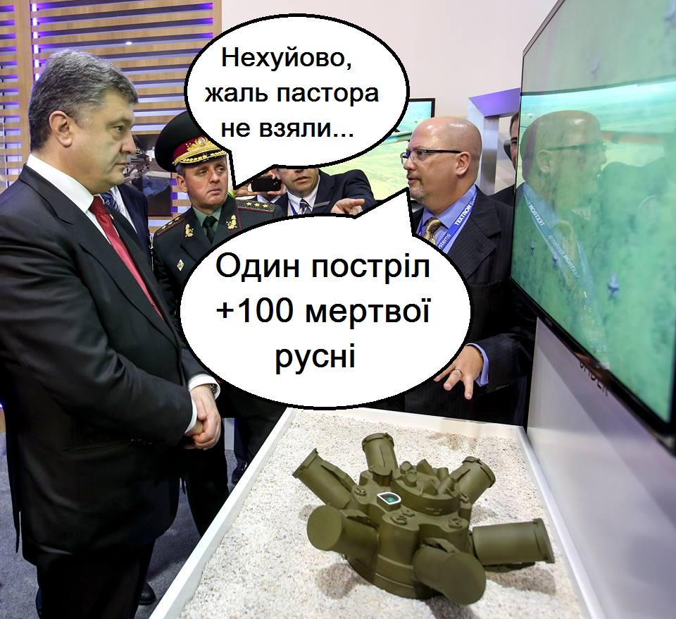 Россия не прекращает поставлять оружие и живую силу на Донбасс, - НАТО - Цензор.НЕТ 4413