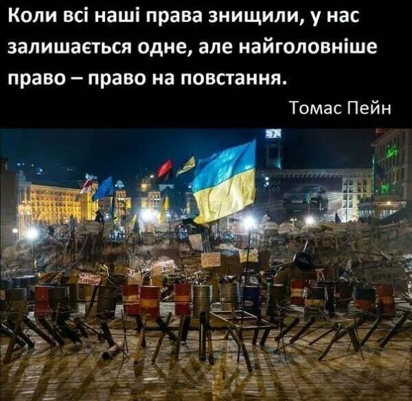 Печерский суд огласит решение по делу Ефремова 25 февраля - Цензор.НЕТ 4267