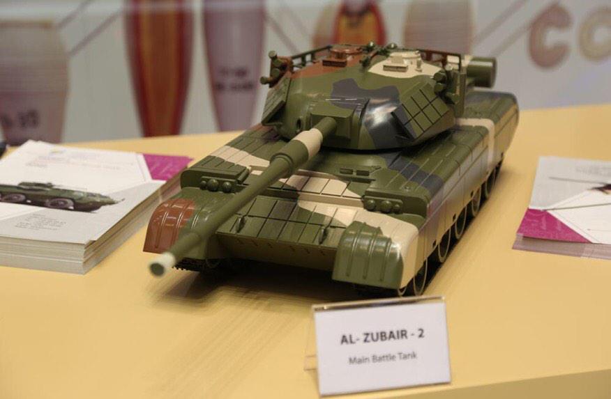 IDEX 2015 - International Defence Exhibition  B-nzB56WwAAckNG