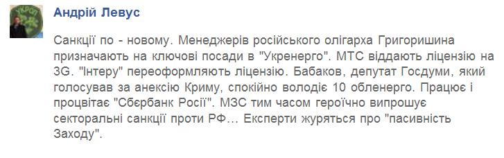 Санкции оказали существенное влияние на экономику РФ, - Керри - Цензор.НЕТ 3384