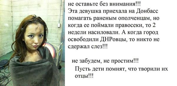Боевики обстреляли Попасную из артиллерии: часть города без света и газа, - Москаль - Цензор.НЕТ 3012