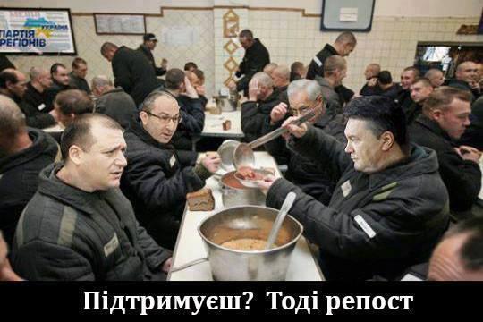"""""""Так будет с каждым"""", - боевики устроили казарму в школьном классе и развлекаются стрельбой по гербу Украины - Цензор.НЕТ 2230"""
