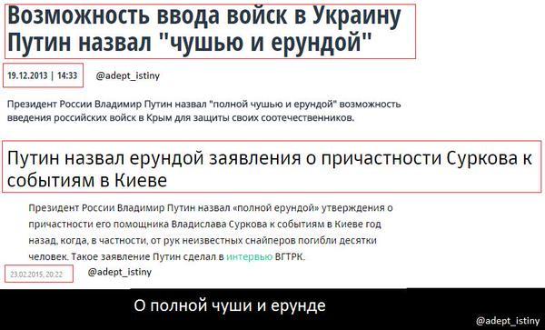 Минфин России оценил дефицит бюджетов регионов в 2015 году в 600 млрд рублей - Цензор.НЕТ 93