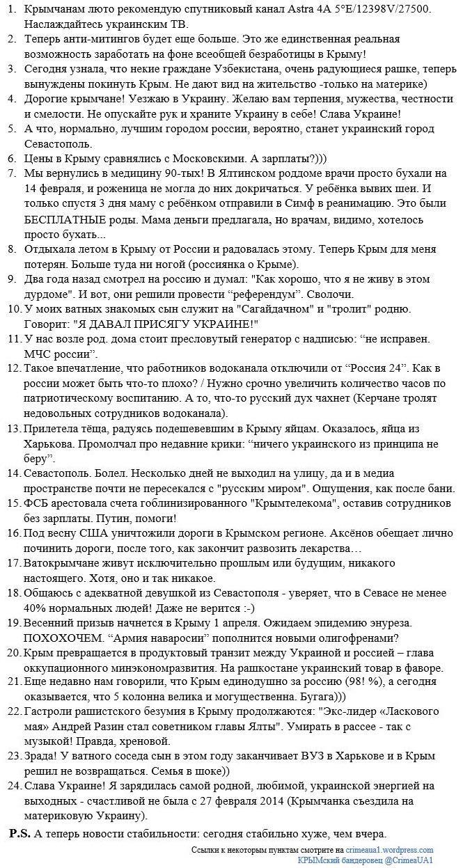 В районе Новоазовска увеличивается концентрация войск РФ, - советник главы МВД - Цензор.НЕТ 6809