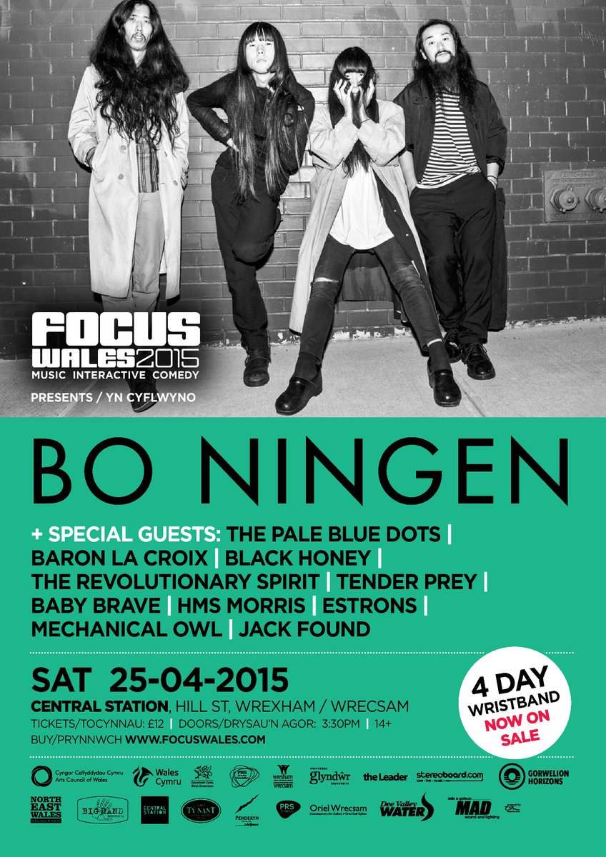 (Focus Wales) - Bo Ningen / Pale Blue Dots / Baron La Croix + more @ Central Station, Wrexham