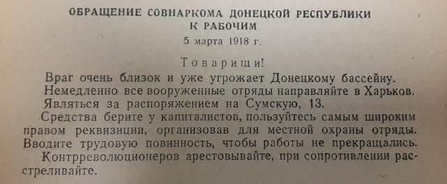 В Украине официально зарегистрировано более 1 млн переселенцев, - Минсоцполитики - Цензор.НЕТ 6723