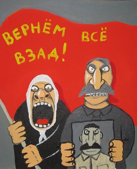 Посольство Украины в Москве забросали яйцами - Цензор.НЕТ 949