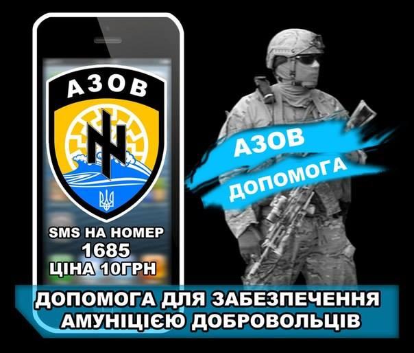 СБУ задержала несколько работников военкоматов за взятки - Цензор.НЕТ 5367