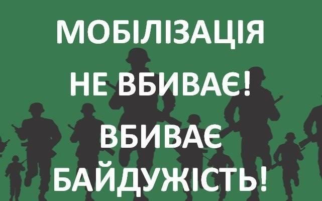 Война на Донбассе - Цензор.НЕТ 4084