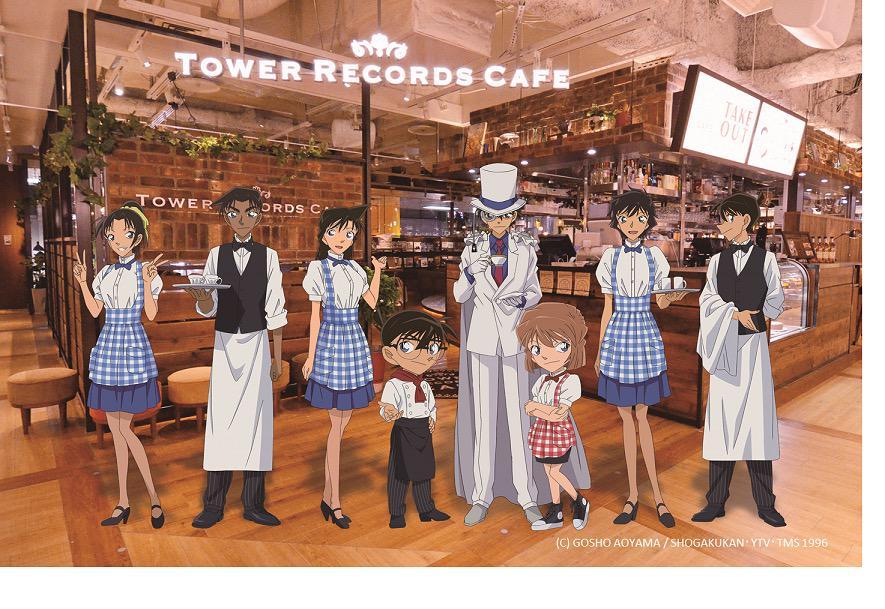 【名探偵コナン × TOWER RECORDS CAFE】3/28(土)〜5/10(日)の期間、コナンカフェ開催決定!詳細決まり次第、HPへアップいたします!乞うご期待☆(山優)towershibuya.jp/news/2015/02/2… pic.twitter.com/BVwHP5M3Pf