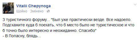 Российские террористы и боевики не должны попасть в местные органы власти на Донбассе, - Климкин - Цензор.НЕТ 1408
