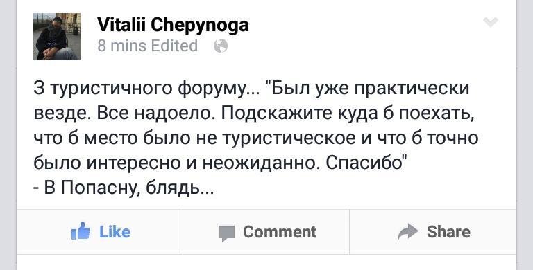 Миротворцев из России на Донбассе не будет, - Климкин - Цензор.НЕТ 2422