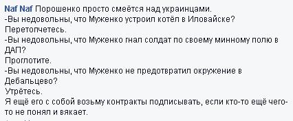 В Днепропетровск доставлены тела еще 10 погибших украинских воинов - Цензор.НЕТ 9926