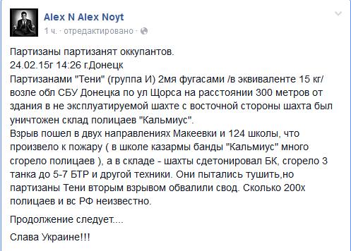 Если обороноспособность Украины покажется РФ и террористам слабым местом, они попытаются захватить новые территории, - Бильдт - Цензор.НЕТ 4111