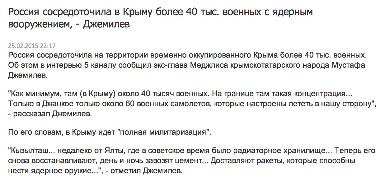 СБУ задержала нескольких российских боевиков и их информаторов - Цензор.НЕТ 7384
