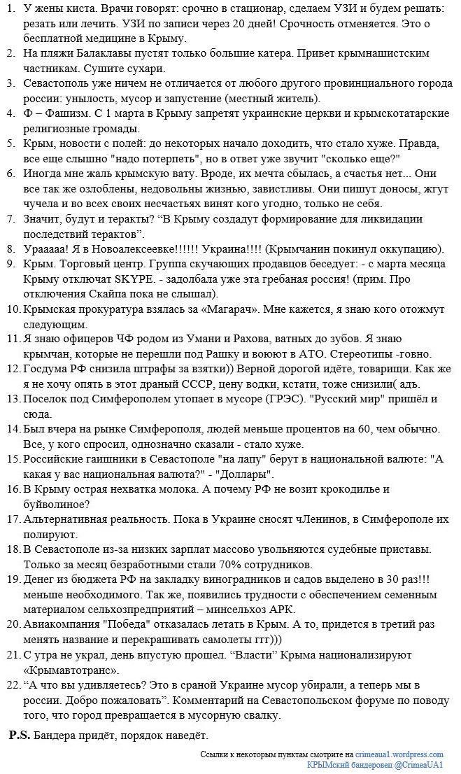 Порошенко настаивает на освобождении Савченко из российской тюрьмы: Она не сделала ничего плохого, просто защищала свою страну - Цензор.НЕТ 9753