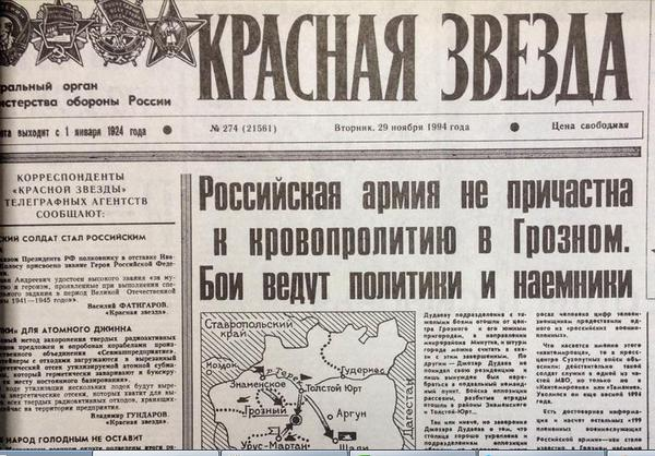 Нападавшие на часть Росгвардии в Чечне могли быть задержаны живыми и расстреляны в упор, - Новая газета - Цензор.НЕТ 6293