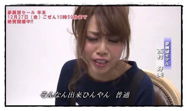 最近のモデル 半端ないって日本の美女 半端ないってこんな可愛い女の子に【大迫選手ネタ】やらすもん。 事務所NGやん  普通pic.twitter.com/hY98mfQHPa