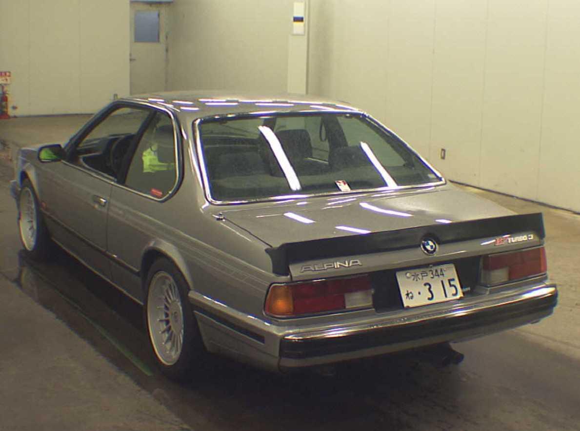 Autotrader Japan 97
