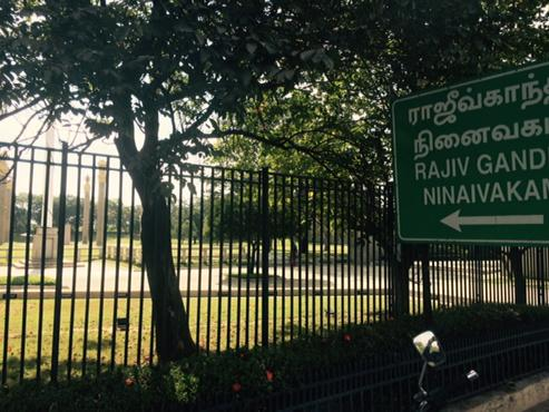 Passing the site of Rajiv Gandhi's assassination #Roadoftrials 70/1600 kms http://t.co/GqpasopQAz