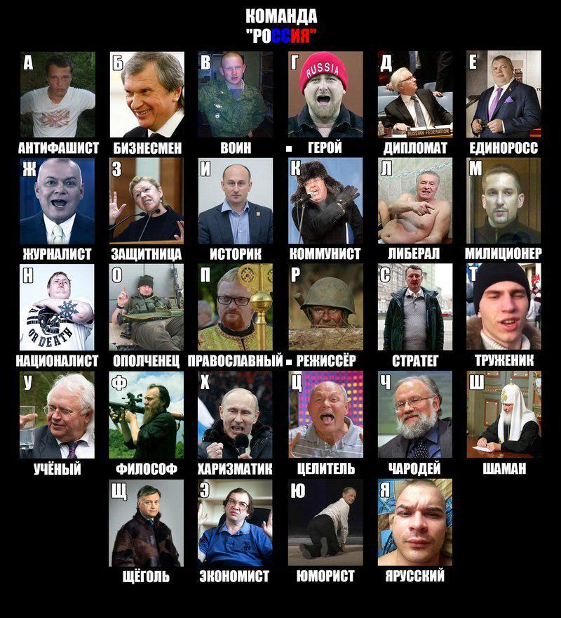 Украина очень важна для России, но она не последняя, - Парубий - Цензор.НЕТ 496