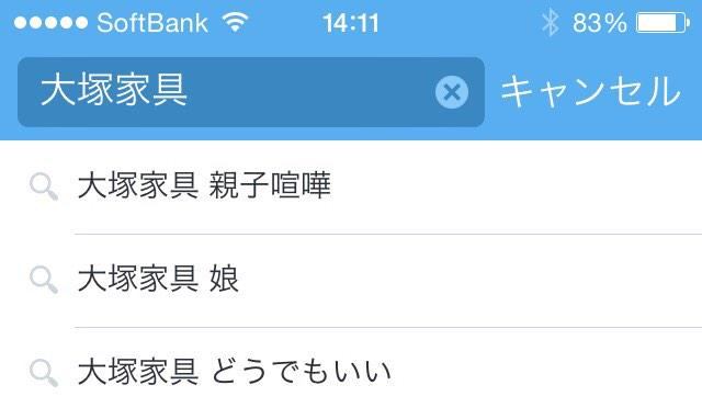 Twitter容赦ない。 http://t.co/o4cZmBvO8n