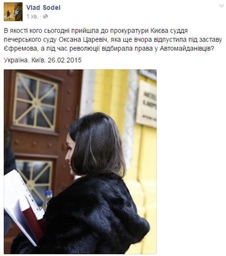 Судмедэкспертиза не подтвердила насильственную смерть мэра Мелитополя - Цензор.НЕТ 9490