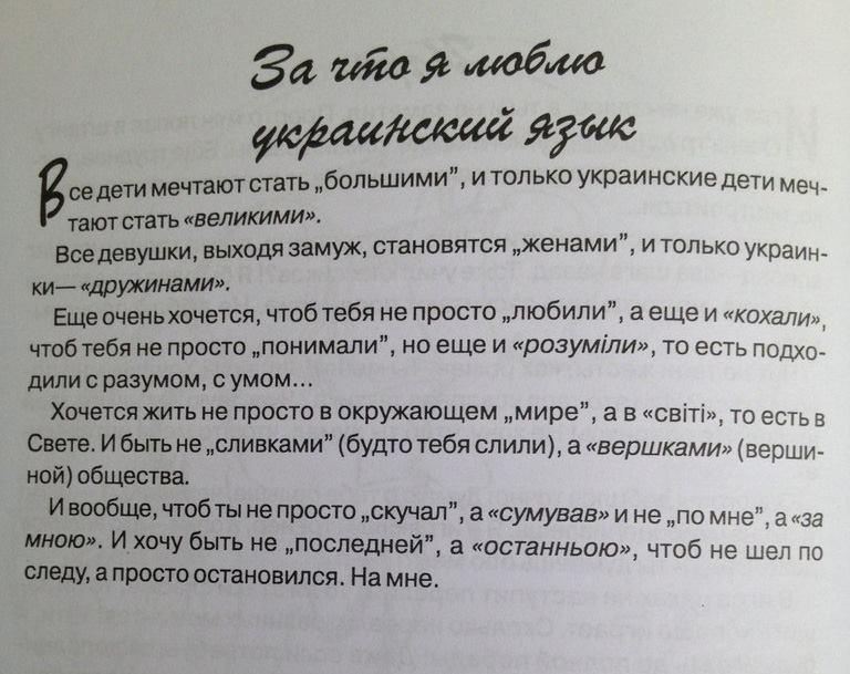 "Судью Царевич, отпустившую Ефремова под залог, вызвали в прокуратуру, - ""Апостроф"" - Цензор.НЕТ 3465"