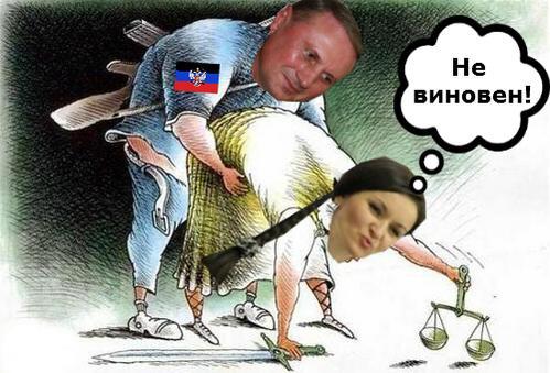 "Судью Царевич, отпустившую Ефремова под залог, вызвали в прокуратуру, - ""Апостроф"" - Цензор.НЕТ 1659"