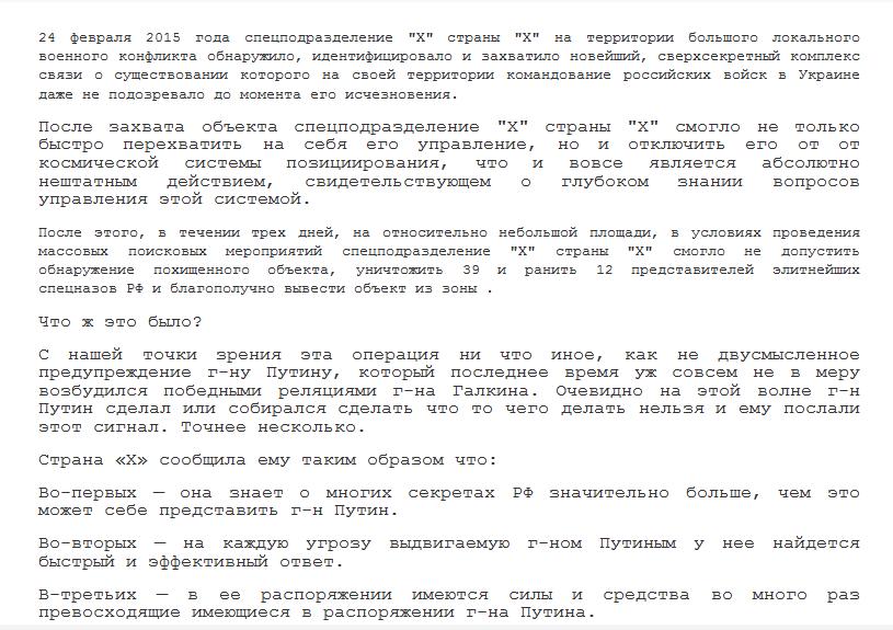 """""""До позиций боевиков - меньше километра, но они не высовываются. Наших снайперов боятся"""", - украинские бойцы в Марьинке - Цензор.НЕТ 9374"""