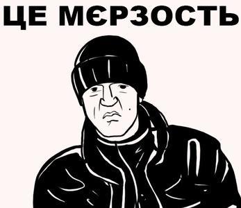 """""""Информационный майдан"""": Концерн РРТ сознательно доводят до банкротства с целью передачи его российским владельцам, - Украинские новости - Цензор.НЕТ 5377"""