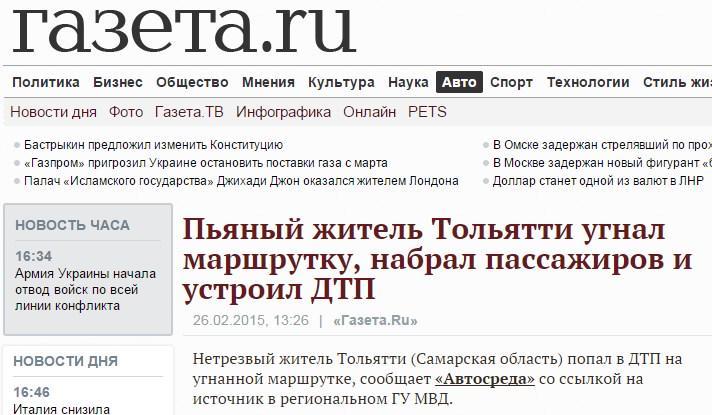 """""""Это гуманитарная катастрофа, вызванная российской агрессией"""", - Яценюк призвал Красный Крест помочь с доставкой гуманитарки на Донбасс - Цензор.НЕТ 2828"""