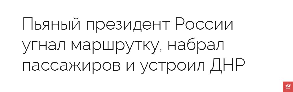 """""""Это гуманитарная катастрофа, вызванная российской агрессией"""", - Яценюк призвал Красный Крест помочь с доставкой гуманитарки на Донбасс - Цензор.НЕТ 3688"""
