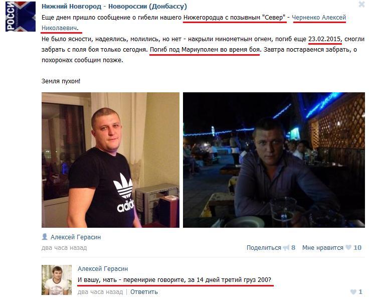 Суд продолжит рассмотрение дела против Попова 13 марта - Цензор.НЕТ 2350