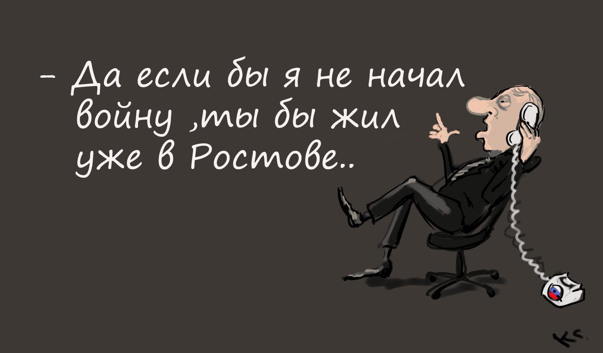 """""""В распоряжении каждого судьи Верховного суда две иномарки"""", - представители украинской фемиды не спешат экономить на представительских расходах - Цензор.НЕТ 5195"""