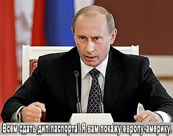 Глава Госдумы РФ Нарышкин потребовал от депутатов сдать дипломатические паспорта - Цензор.НЕТ 1928